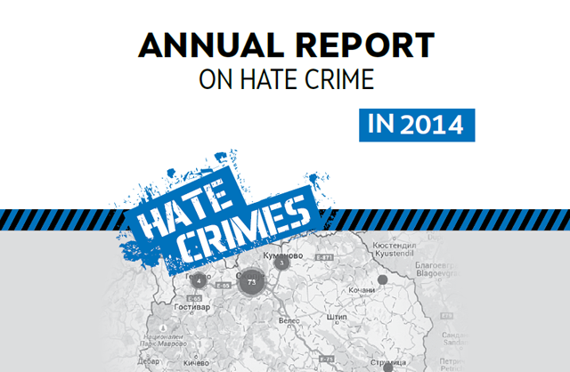 Hate crimes in the Republic of Macedonia - 2014