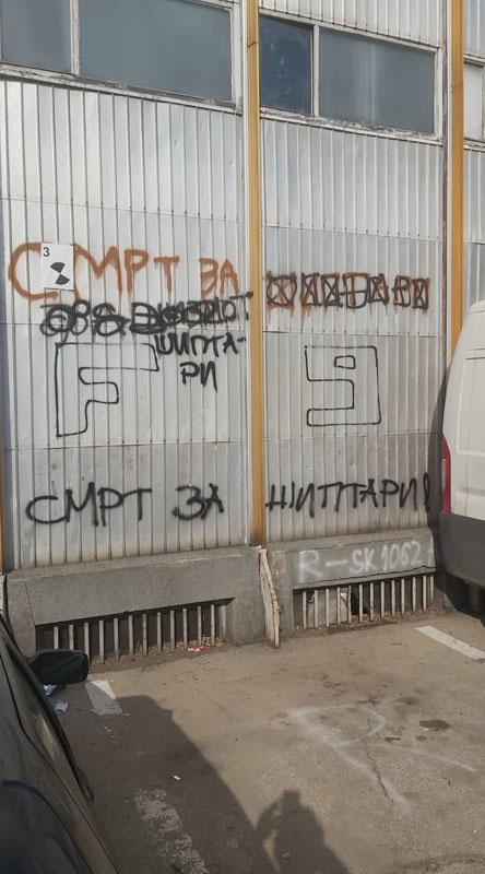 Акција во општина Центар, на sидот на Универзалната Сала image